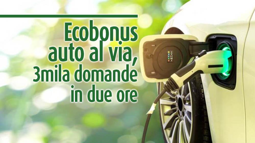 Ecobonus-al-via