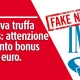 fake-news-inps
