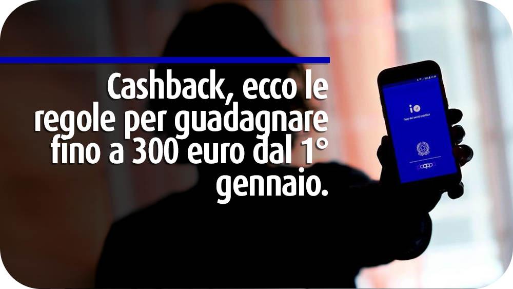 cashback-primo-gennaio