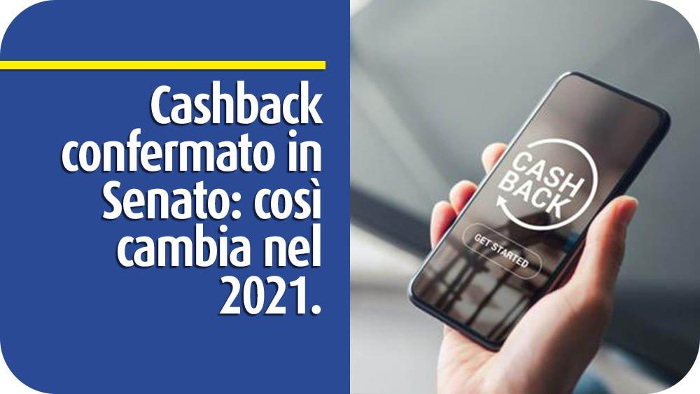 cashback-2021